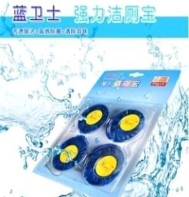 蓝卫士 原味强力洁厕宝(4个装)