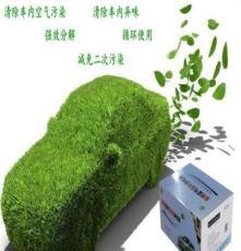 供应蓝阳尚品车用空气净化剂