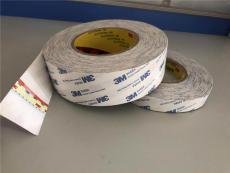 3M9448A铭板粘贴胶带 9448A棉纸胶带