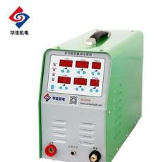 无锡厂家直销冷焊机设备