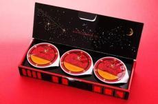 重庆食品包装盒定做 布丁礼品盒定制