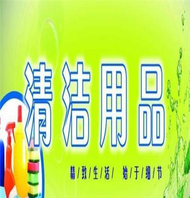 阳江客户长期销售澳达牌厨房清洁剂