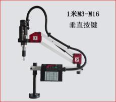 盲孔攻丝机A宁津盲孔攻丝机生产厂家攻丝机