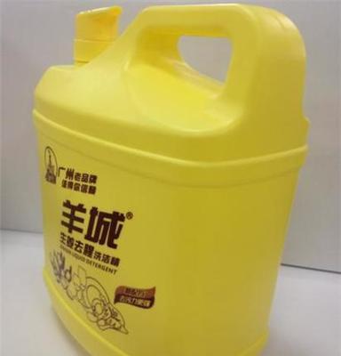 供应超市专卖羊城牌柠檬味5千克家庭装优质洗洁精厂价直销