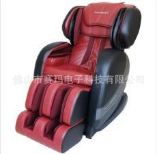 廠家直銷賽瑪豪華零重力太空艙按摩椅PSM-1003G