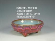 福州古董铜镜鉴定交易