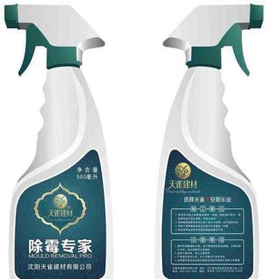 北京清洁剂清关代理