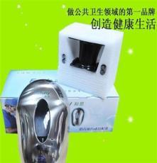 手部消毒器 手部消毒機 自動手消毒機