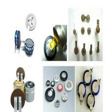 鋰電池極耳焊接機 超聲波鎳轉鋁銅箔點焊機金合能