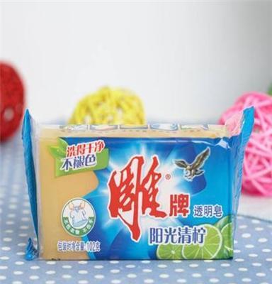 雕牌透明皂202g*48个 透明皂肥皂香皂洗衣皂 劳保福利赠品