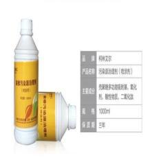 柯林艾尔厂家直销甲醛治理剂、光触媒分解剂、异味清除剂