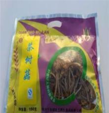 千岛湖木兰茶树菇
