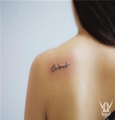 九龙堂纹身(在线咨询)、洗纹身、洗纹身后