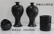 济南黑陶工艺品销售商 济南黑陶产品销售商