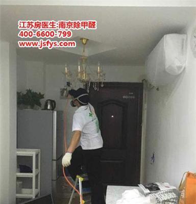 江苏房医生-揭秘装修污染 提醒注意四大事项