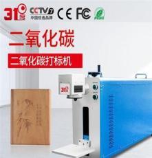 31度激光打印機_速度快_精度高_便攜式打印機