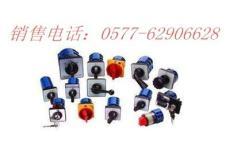LW38D-164D3245/5青海