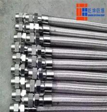 定做304不锈钢BNG防爆挠性连接软管/另有橡胶材质/乾坤防爆
