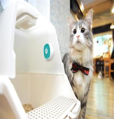 VF迷你猫沙盆光触媒除味器除臭 冰箱除味净化器环保分解无损耗