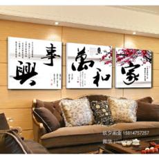 生產與銷售裝飾畫,接收定制規格