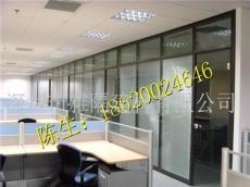 深圳办公室玻璃隔断