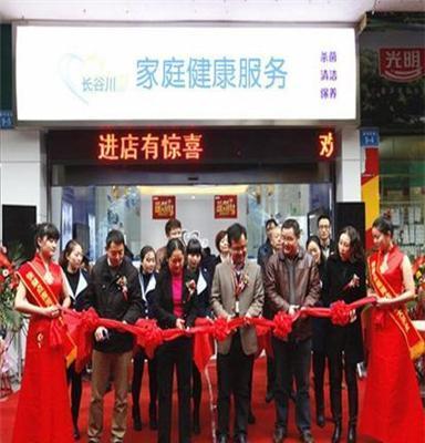 家事达人家庭光触媒服务体验店在绵阳开业