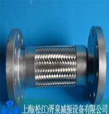 304金属编织波纹软管、优质不锈钢法兰式金属软管厂家