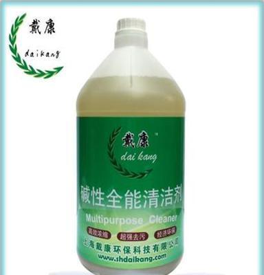 上海戴康碱性全能清洁剂