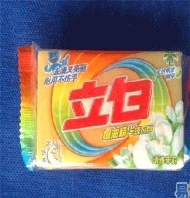 立白肥皂 238gx60块 46元/件