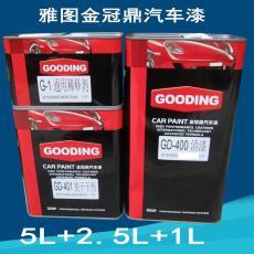 雅图汽车油漆GD-400清漆套装固化剂快干涂料