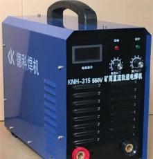 厂家直销KGH-400矿井专用550V直流轨道焊机 矿山专用