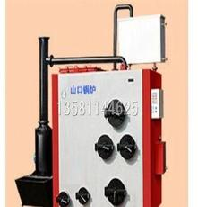 供應泰興CLSGA燃煤熱水鍋爐型號 立式熱水鍋爐價格