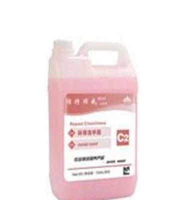 洗手液佰特丽威C2(粉色珠光)
