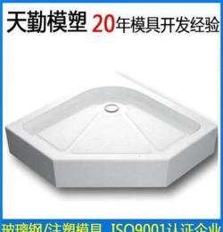 精密注塑衛浴日用品模具復合材料玻璃鋼浴室地板底座底盆模具43