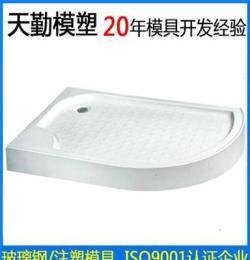 精密注塑衛浴日用品模具SMC玻璃鋼浴室底座底盆塑料模壓模具48