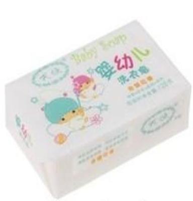 供应奇强洗衣皂,奇强婴儿肥皂金银花香型 188g
