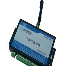 毅仁信息技术(图)_电表远程抄表系统