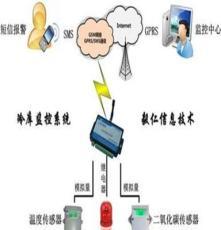 福建抄表系统、毅仁信息技术