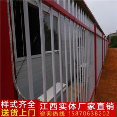 江西户外围墙栏杆 宜春学校锌钢围墙栏杆厂