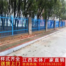 现货围墙护栏 景德镇九江新余锌钢护栏厂家