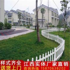 鹰潭萍乡赣州宜春草坪护栏 锌钢护栏厂家