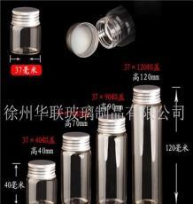 玻璃瓶铝盖高硼硅管制瓶
