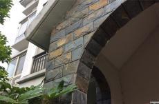 厂家批发外墙蘑菇石黑锈色蘑菇石青石蘑菇砖