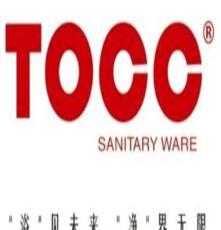 坐便器选购 整体卫浴品牌 卫浴五金件品牌 TOCC卫浴