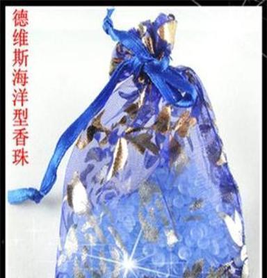 韩国进口德维斯纳米长效香珠香包,海洋香型