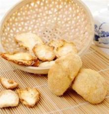 东北四宝土特产猴头菇有机食品营养丰富送礼佳品