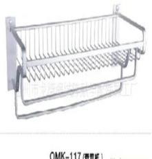 浙江厂家直销优质太空铝网篮置物架