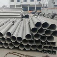 304不锈钢无缝管 热轧不锈钢管批发零售