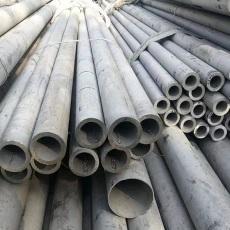 山东不锈钢管厂家 冷轧304不锈钢管加工
