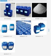 ZH-W105重金属捕捉剂